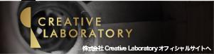 CREATIVE LABORATORY