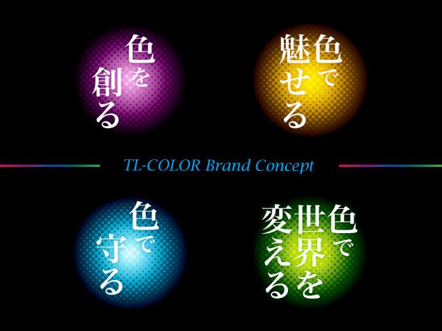 TL-COLOR Brand Concept