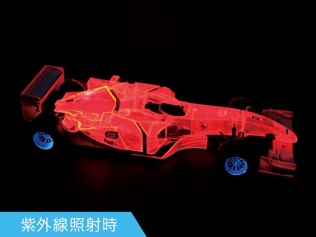 紫外線照射時の画像